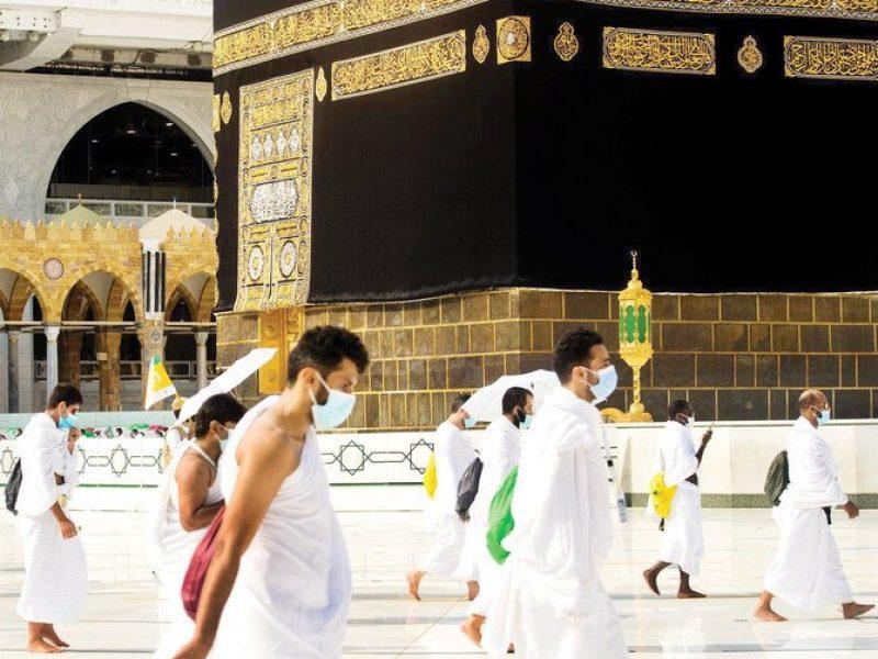 Manassiq est la plateforme dédiée au Hajj et à la Omra.